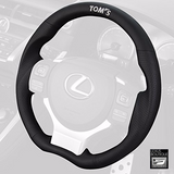 TOM'S JAPAN 2014-2016 IS Black Leather and Gun Grip Racing Steering Wheel