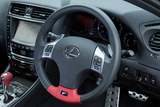 Genuine Lexus Japan 2008-2014 IS-F Limited Edition Steering Wheel Kit