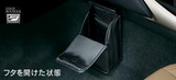 Genuine Lexus Japan 2014-2016 IS Leather Trash Clean Box