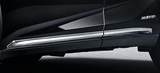 Genuine Lexus Japan 2015-2019 NX Chrome Body-Side Moldings