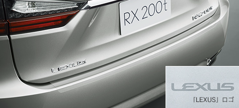 Genuine Lexus Japan 2016-2018 RX Rear Bumper Protection Film