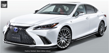 TRD JAPAN 2019 Lexus ES Factory Painted Front Lip Spoiler Kit