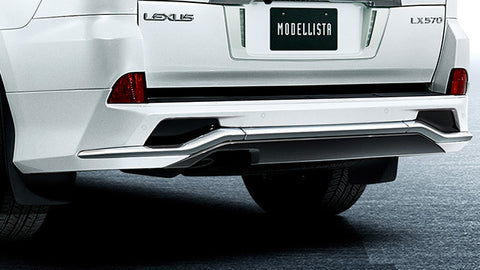 Genuine Lexus Japan 2016-2018 LX 570 Factory Painted Rear Skirt with Chrome Garnish