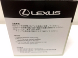 Genuine Lexus Japan 2017-2019 IS Oil Filter Element Kit