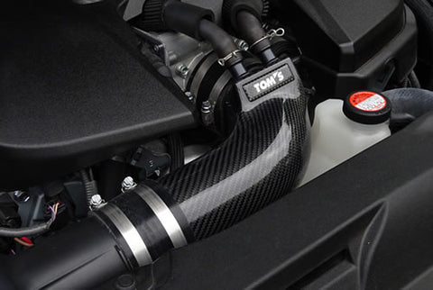 TOM'S JAPAN 2016-2018 GS-F Carbon Fiber Air Intake Pipe Kit