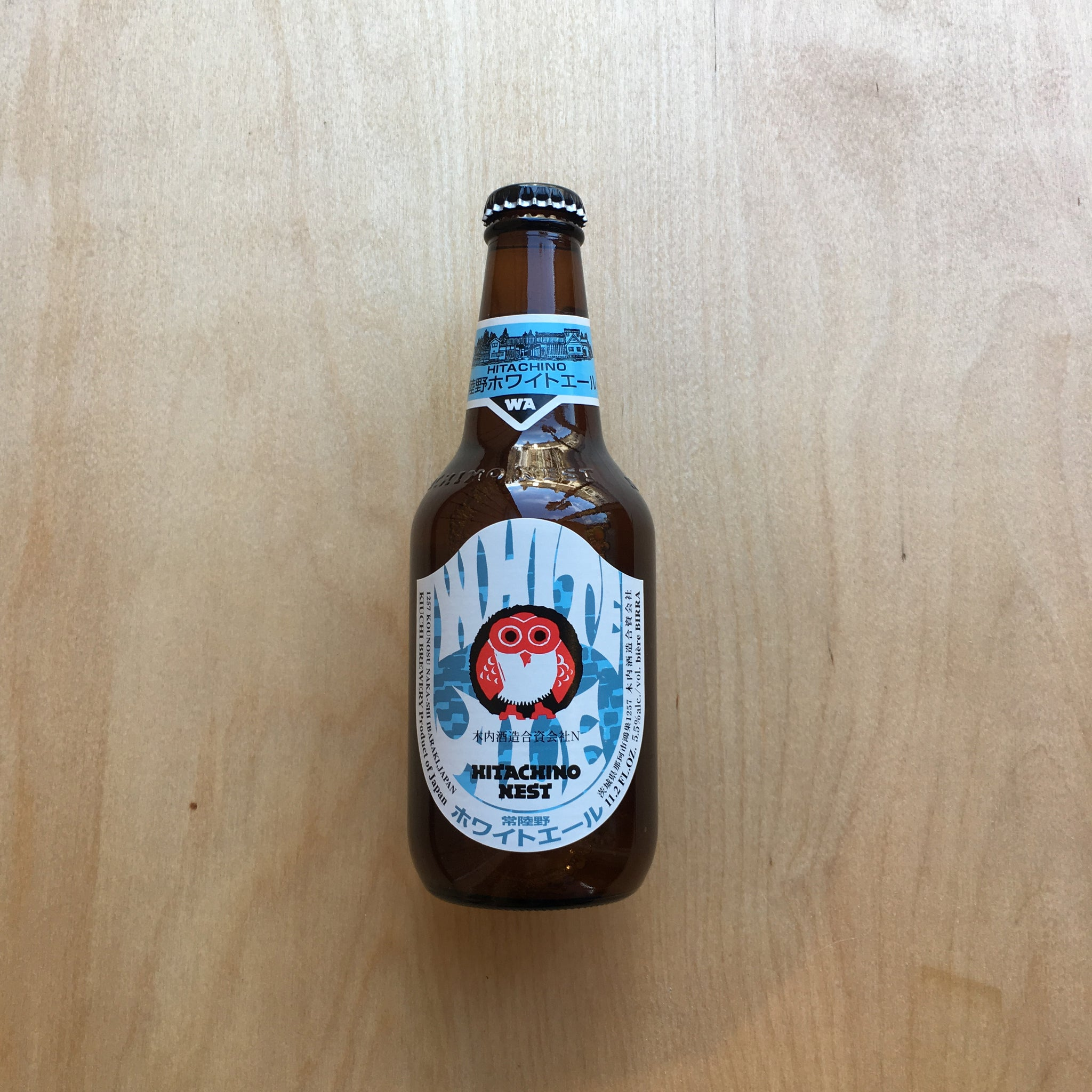 Hitachino Nest White Ale 5.5% (330ml)