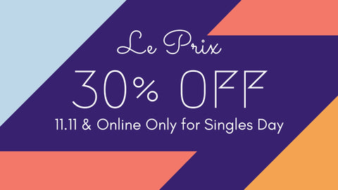 Singles Day Sale 11.11