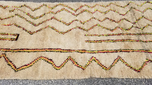 Azilal carpet berber wool rug