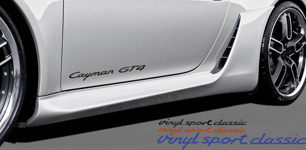 CAYMAN GT4 DOOR DECAL SET FOR PORSCHE
