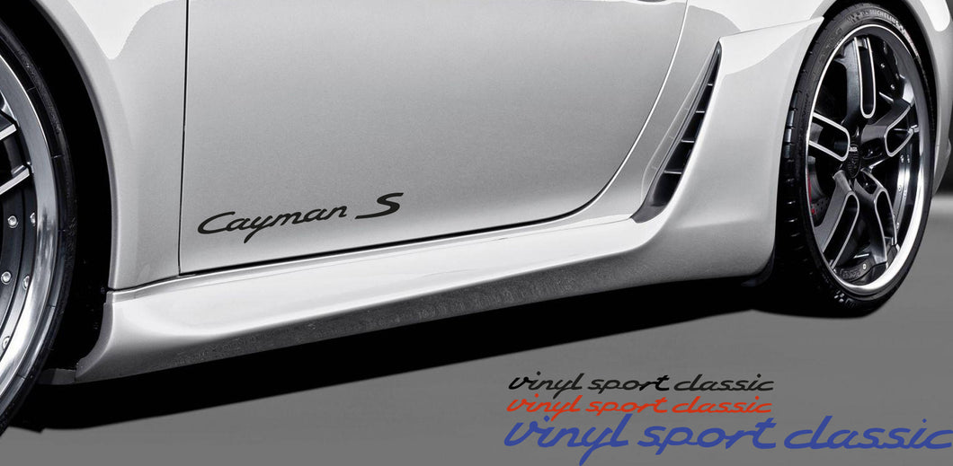 CAYMAN S DOOR DECAL SET FOR PORSCHE
