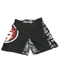 """The Standard"" Fight Shorts"