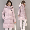 Long Slim Hooded jackets