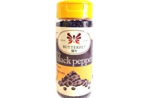 Butterfly Whole Black Pepper (Piper Nigrum) - 3oz