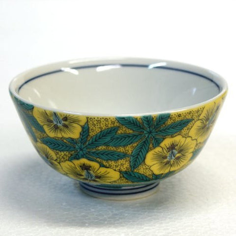 Kutani Pottery Yellow flowers bowl from Japan SMS-3