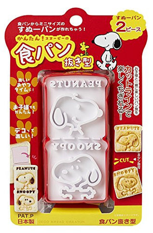 Snoopy Bread punching die TS-2