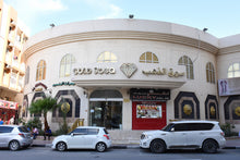 Ajman City Tour, Ajman Tour, A modern view of ajman city tour with stops at the museum, gold souk, souk saleh, fish market, city center, the horse farm and zorah nature reserve