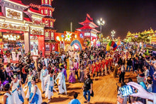 global village dubai tickets and transfers