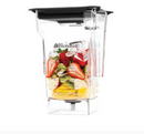 Blendtec FourSide commercial jar