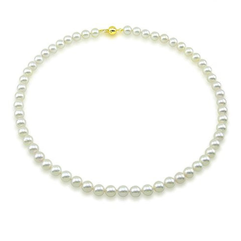 "14k Yellow Gold Clasp 7.0-7.5mm White Akoya Cultured Pearl High Luster Necklace 18"", AAA Quality"