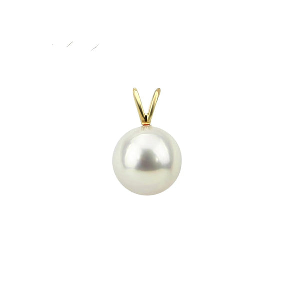 14k Yellow Gold AAA Quality High Luster Akoya Cultured Pearl Pendant (7.0-7.5mm), Pendant Only