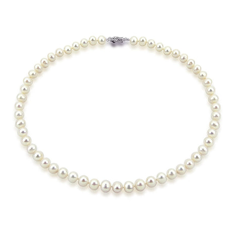 14K White Gold 7.5-8.0mm White Freshwater Cultured Pearl Necklace, 18 Inch Princess Length