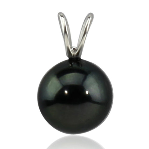 14k White Gold AAA Quality High Luster Black Akoya Cultured Pearl Pendant (7.5-8mm), Pendant Only