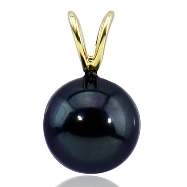 14k Yellow Gold AAA Quality High Luster Black Akoya Cultured Pearl Pendant (7.0-7.5mm), Pendant Only