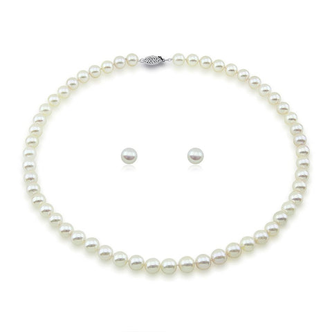 "14k White Gold 7.0-7.5mm White Akoya Cultured Pearl High Luster Necklace 18"" with Stud Earring Set"