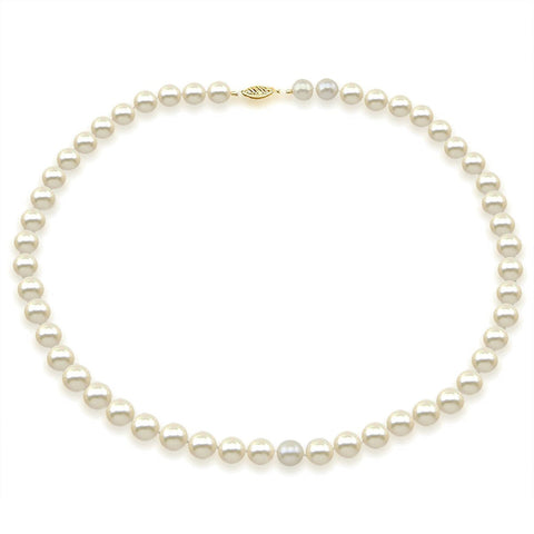 14K Yellow Gold 6.0-6.5mm White Akoya Cultured Pearl Necklace - AA+ Quality, 18 Inch Princess Length