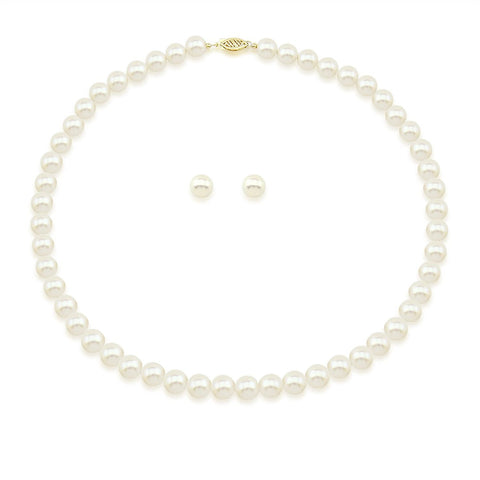 "14K Yellow Gold 7.5-8.0mm High Luster White Freshwater Cultured Pearl Necklace, Earrings Set, 20"" Length"