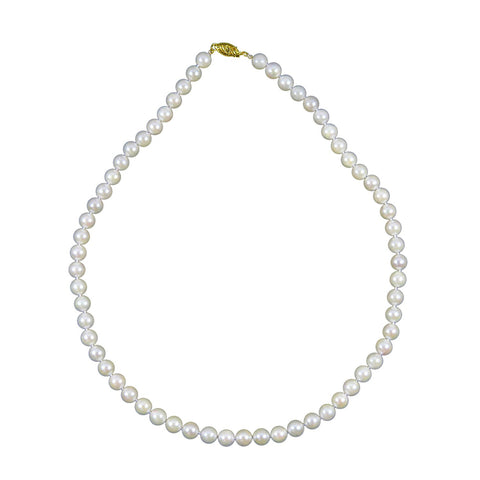 "Bridal Wedding 14k Yellow Gold 7.0-7.5mm White Akoya Cultured Pearl High Luster Necklace 18"", AAA Quality"