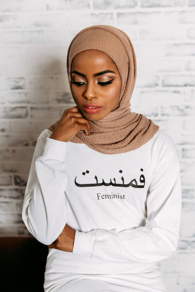 Feminist, top, clothing, hijab, modest, maxi, fashion, muslim, muslimah