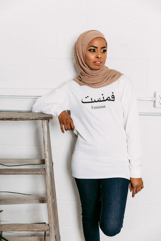 products/ahlaam-farah-feminist-top-clothing-afflatus-hijab_992.jpg