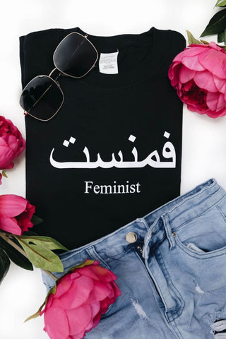 products/black-feminist-top-clothing-afflatus-hijab-896.jpg