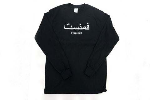 products/black-feminist-top-clothing-afflatus-hijab-962.jpg