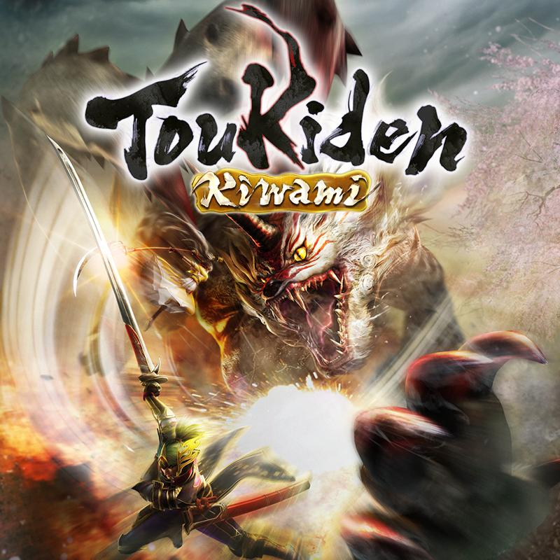 Toukiden: Kiwami - Playstation 4 (Complete in Box)