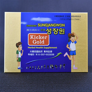 Ginsaeng Sungjangwon Kicker Gold [진생성장원] 키커골드