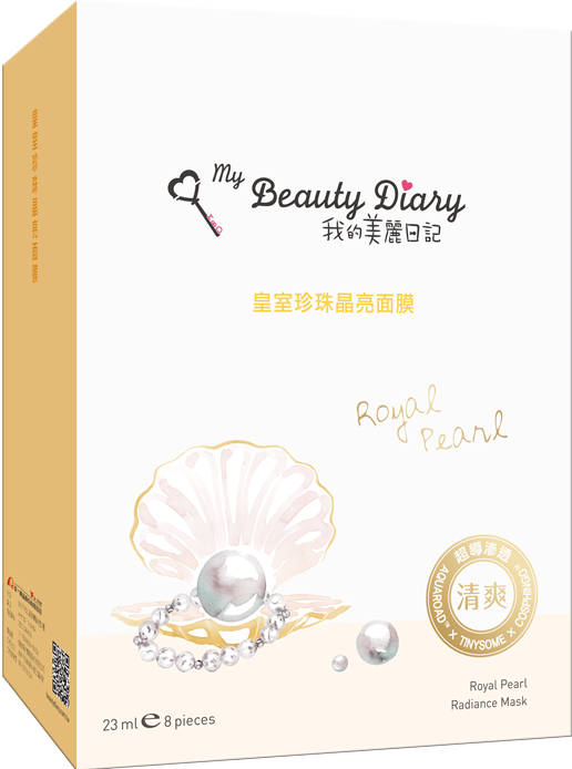 My Beauty Diary: Royal Pearl (8 pieces)