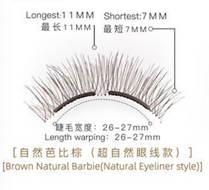Mlen Magnetic Eyelashes (1 pair reusable eyelashes )