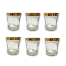 6 PCS GLASS CUPS (VERSACE INSPIRED DESIGN) -GOLD (SHORT)