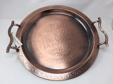 45 CM COPPER FINISHING ROUND SERVING TRAY