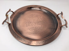 40 CM COPPER FINISHING ROUND SERVING TRAY