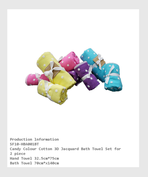SF10-HBA001BT - Candy Colour Cotton 3D Jacquard Bath Towel Set for 2 pieces/2件套裝糖果色全棉3D提花浴巾