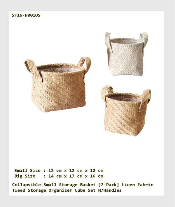 SF16-H001OS - Collapsible Small Storage Basket [2-Pack] Linen Fabric Tweed Storage Organizer Cube Set W/Handles/可折疊的小型儲物籃[2件裝]
