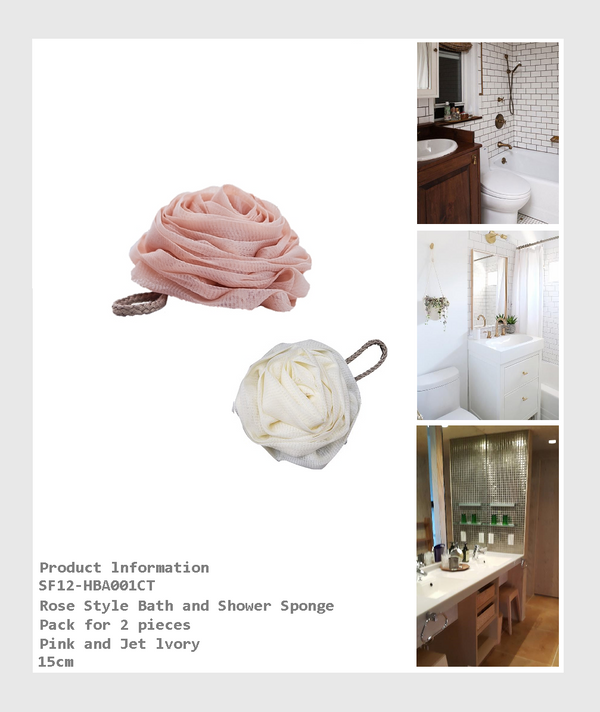 SF 12 - HBA001CT - Rose Bath and Shower Sponge Pack for 2 Pieces /2色玫瑰花型沐浴球2件套裝