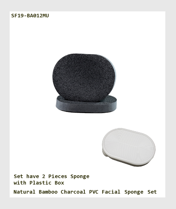 SF19-BA012MU - Natural Bamboo Charcoal PVC Facial Sponge Set /天然竹炭PVC面部海綿套裝