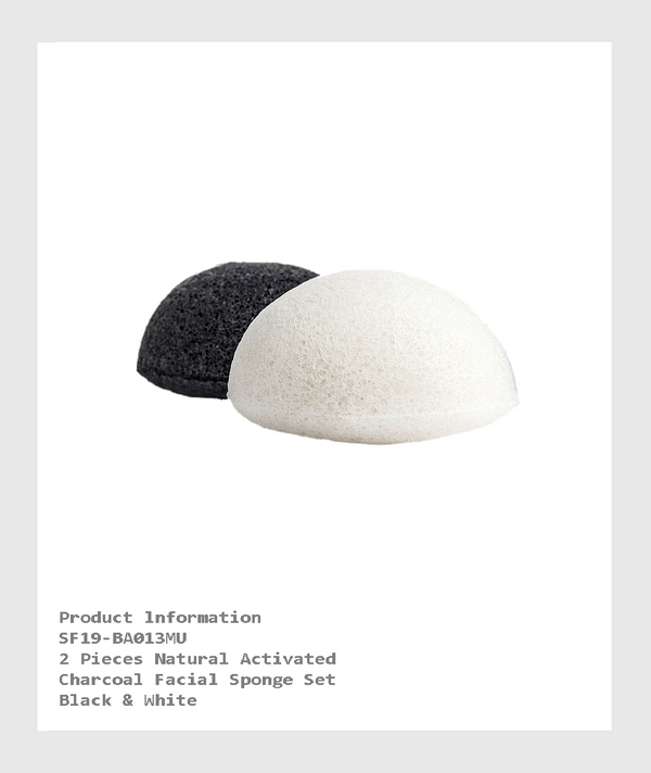 SF19-BA013MU - 2 Piece Natural Activated Charcoal Facial Sponge Set/2片天然活性炭面部海綿套裝