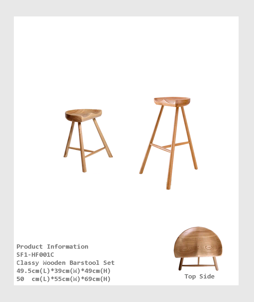 SF1-HF001C - Classy Wooden Barstool  Set - This stool is Sturdy and well constructed with wood. You can also use it for Kitchen Island ,lounges and cafes.優雅的木製吧椅套裝