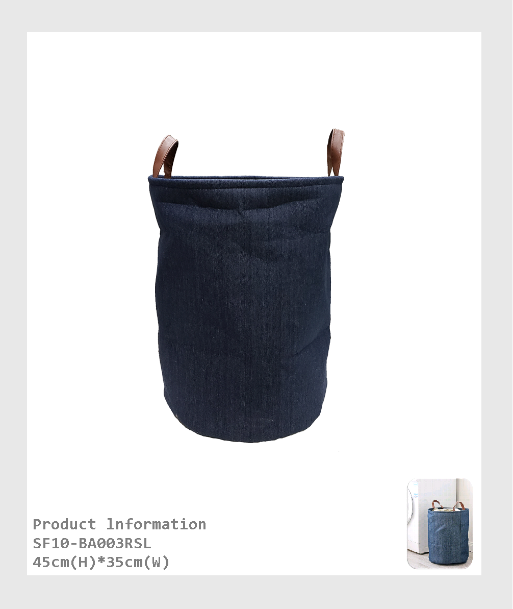 SF10-BA003RSL -  Large Sized Waterproof Foldable Jean  Basket for organize and  Storage for Home. easy folded flat for when not in use, lightweight and durable./大型防水可折疊牛仔籃