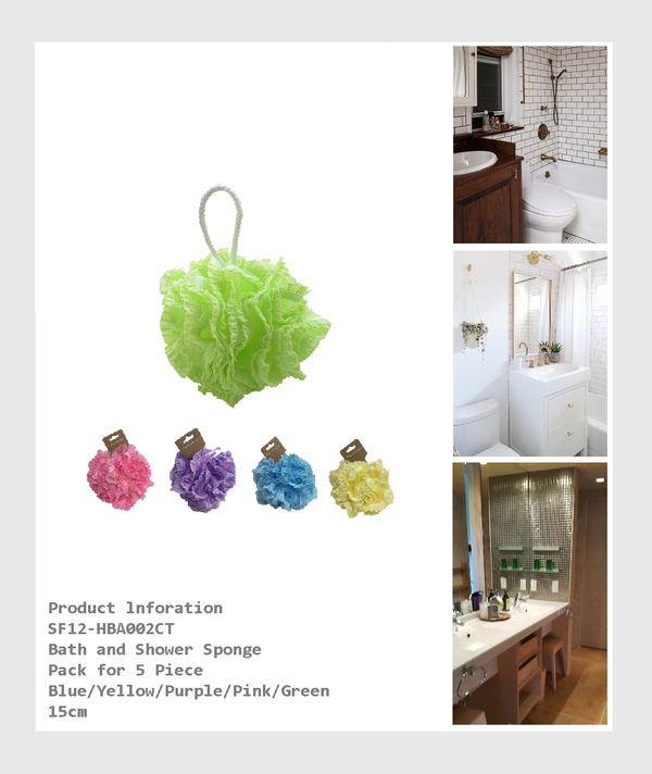 SF 12 -HBA002CT -  5 Color Bath and Shower Sponge Pack for 5 Pieces /5色花花沐浴球套裝